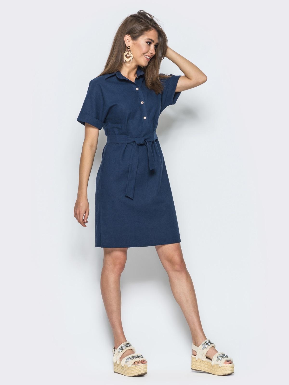 Платье на пуговицах с разрезами по бокам тёмно-синее - 14672, фото 1 – интернет-магазин Dressa