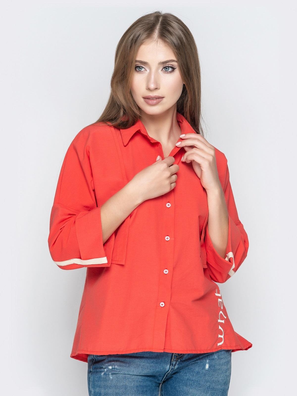 Оранжевая рубашка с отделкой из киперной ленты - 20513, фото 1 – интернет-магазин Dressa
