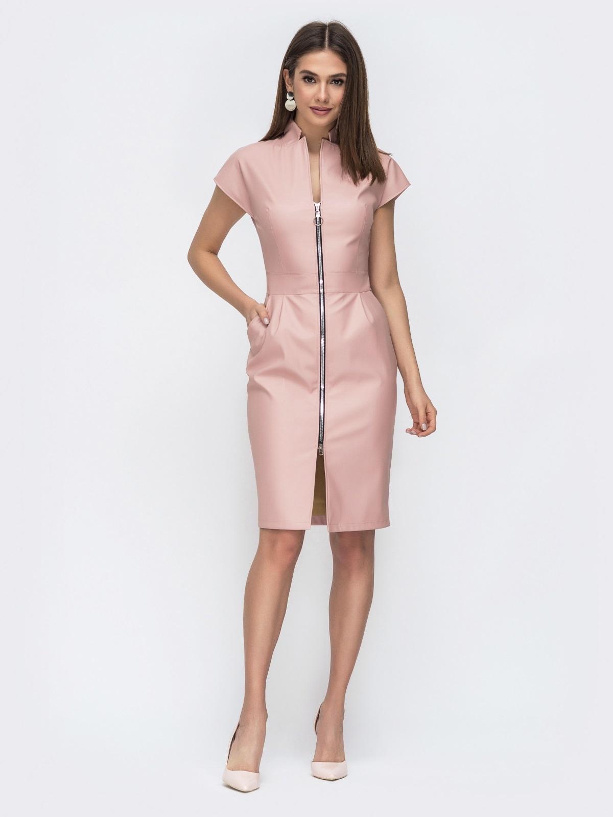 Платье на молнии со вшитым поясом розовое - 45047, фото 1 – интернет-магазин Dressa