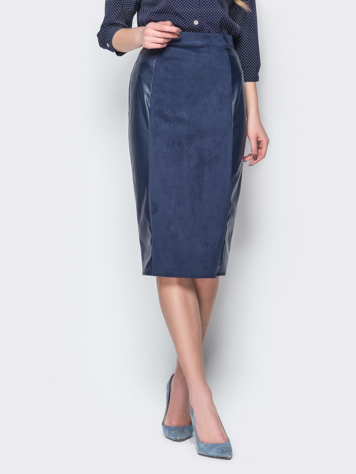 Синяя юбка-карандаш из замши и эко-кожи - 19427, фото 1 – интернет-магазин Dressa
