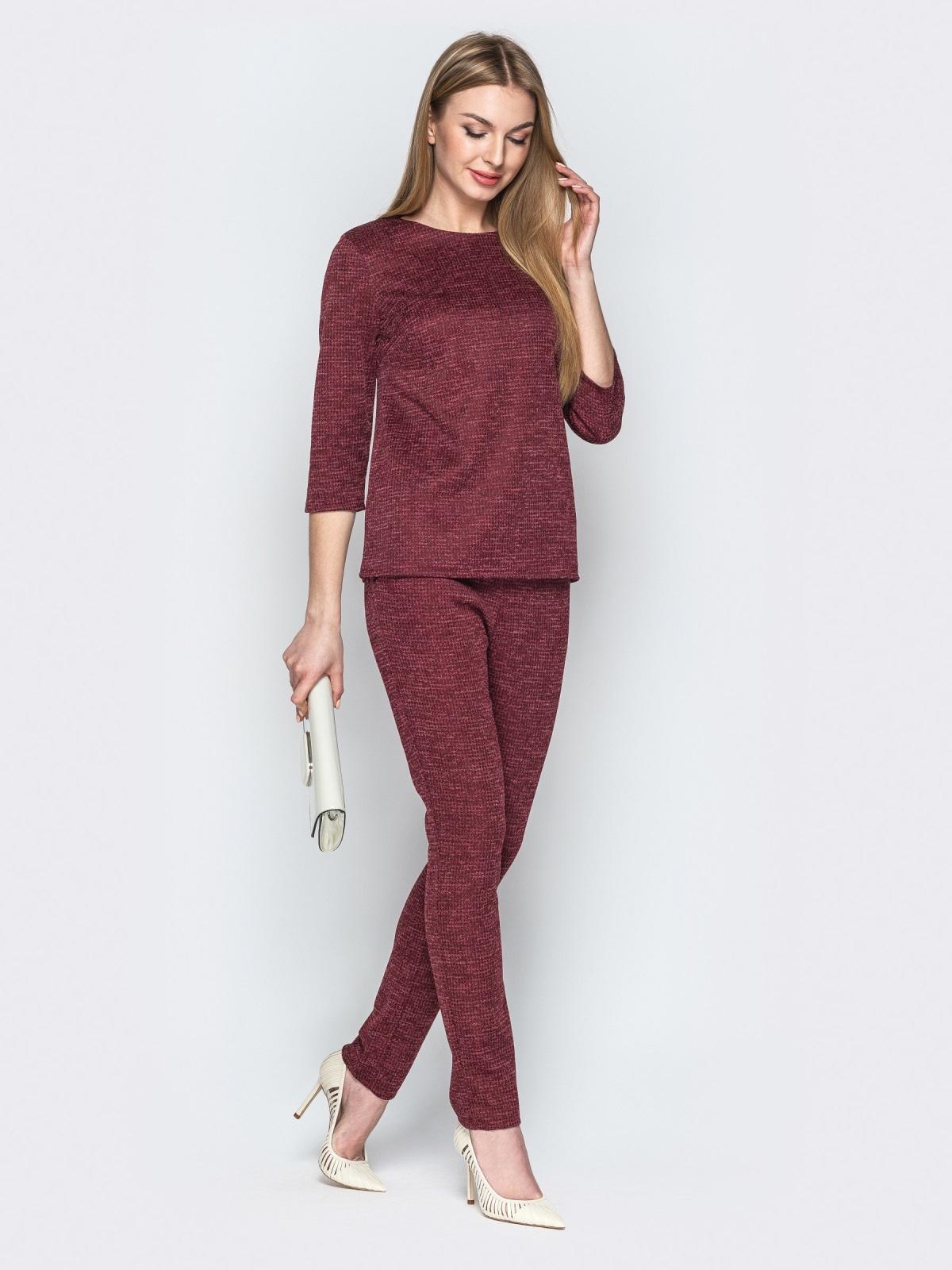Брючный комплект из фактурного трикотажа бордовый - 21184, фото 1 – интернет-магазин Dressa