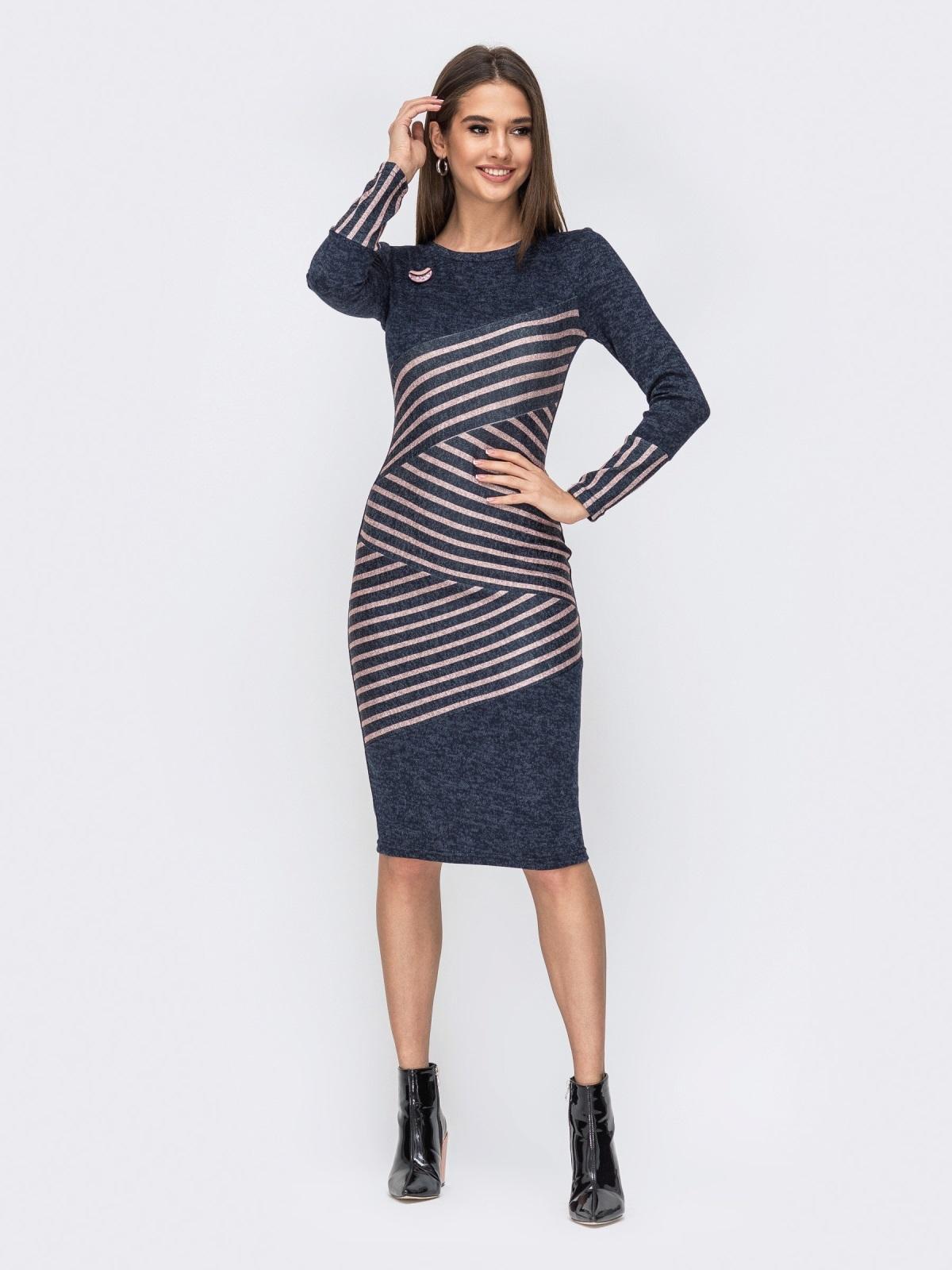 Приталенное платье синего цвета со вставками в полоску 44132, фото 1