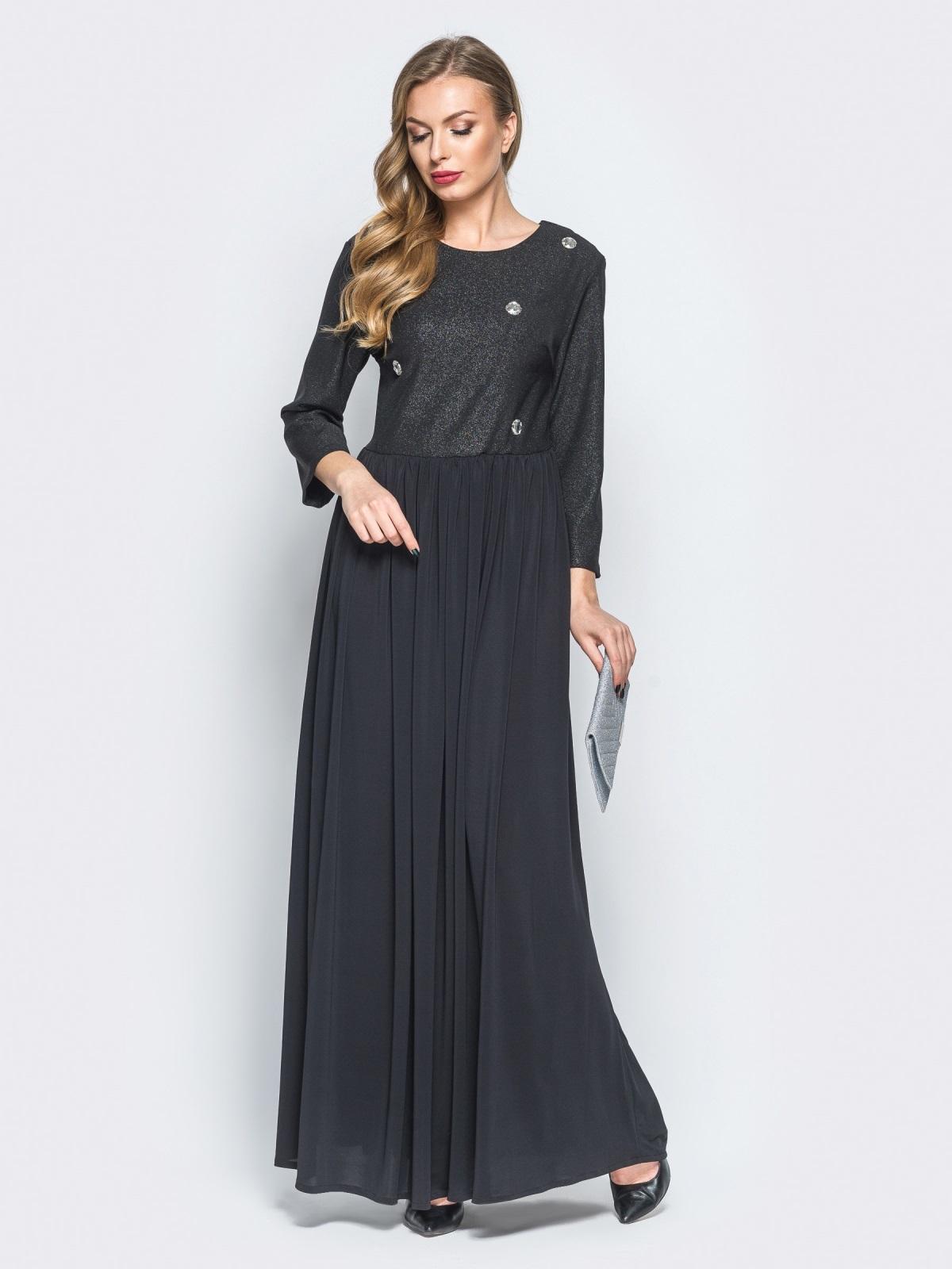 Платье с расклешенной юбкой и клеевой фурнитурой черное - 18188, фото 1 – интернет-магазин Dressa