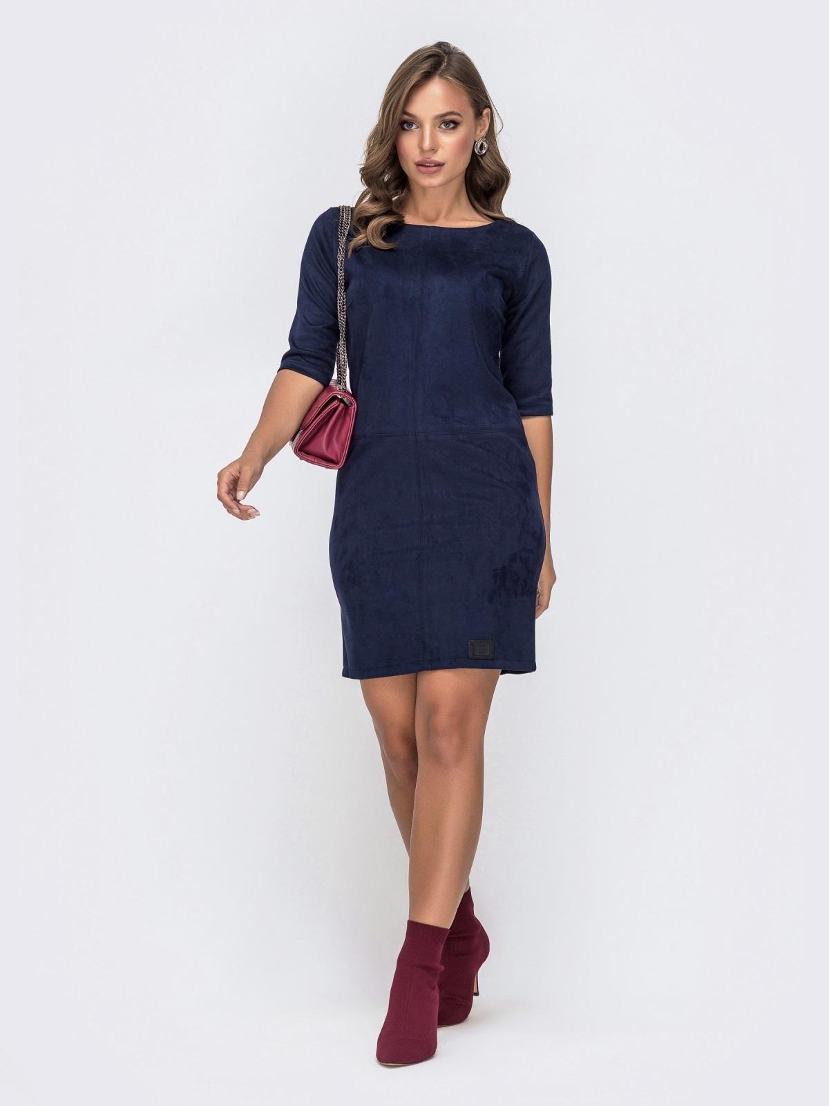 Тёмно-синее платье с замшевым напылением 41319, фото 1