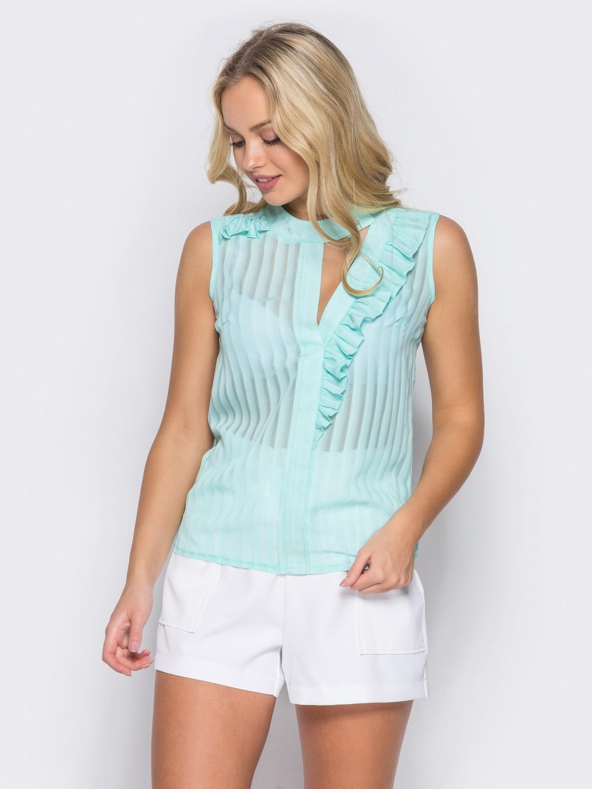 Шифоновая блузка с геометрическим вырезом на полочке бирюзовая - 10130, фото 1 – интернет-магазин Dressa