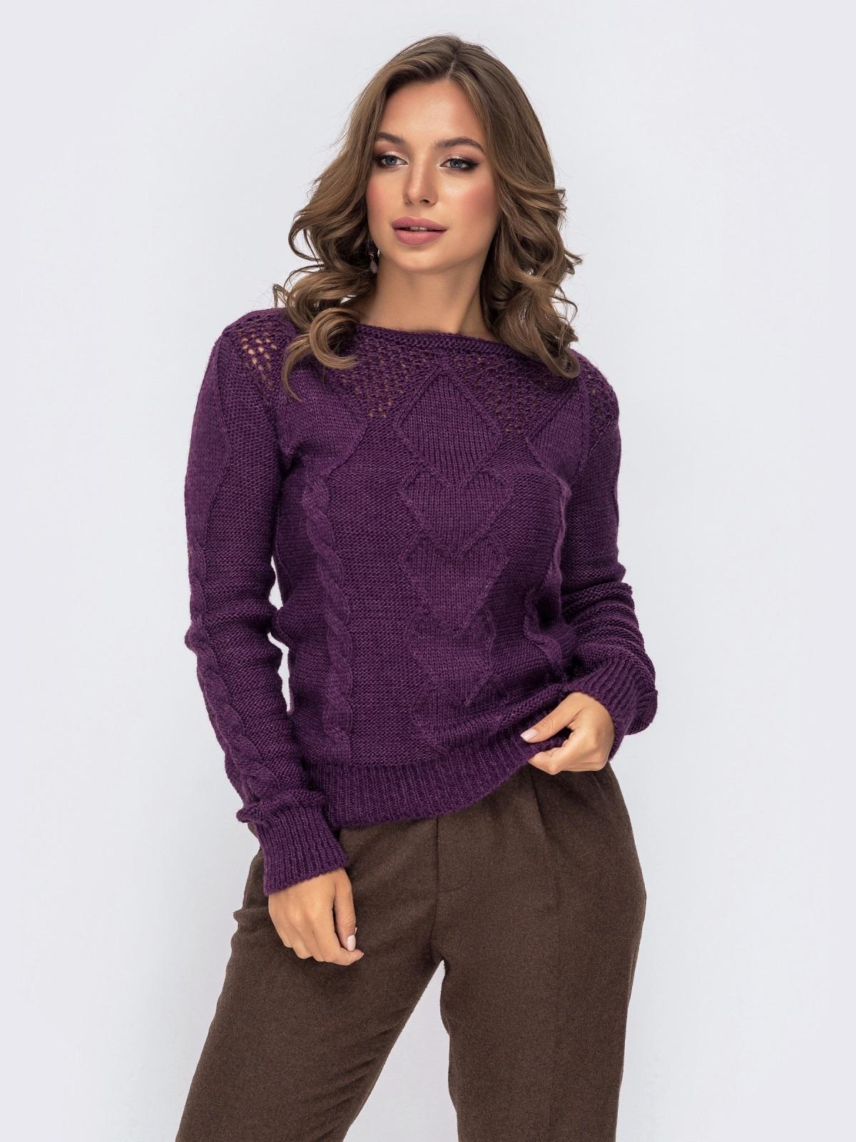 """Ажурный свитер с вырезом """"лодочка"""" фиолетовый - 41166, фото 1 – интернет-магазин Dressa"""