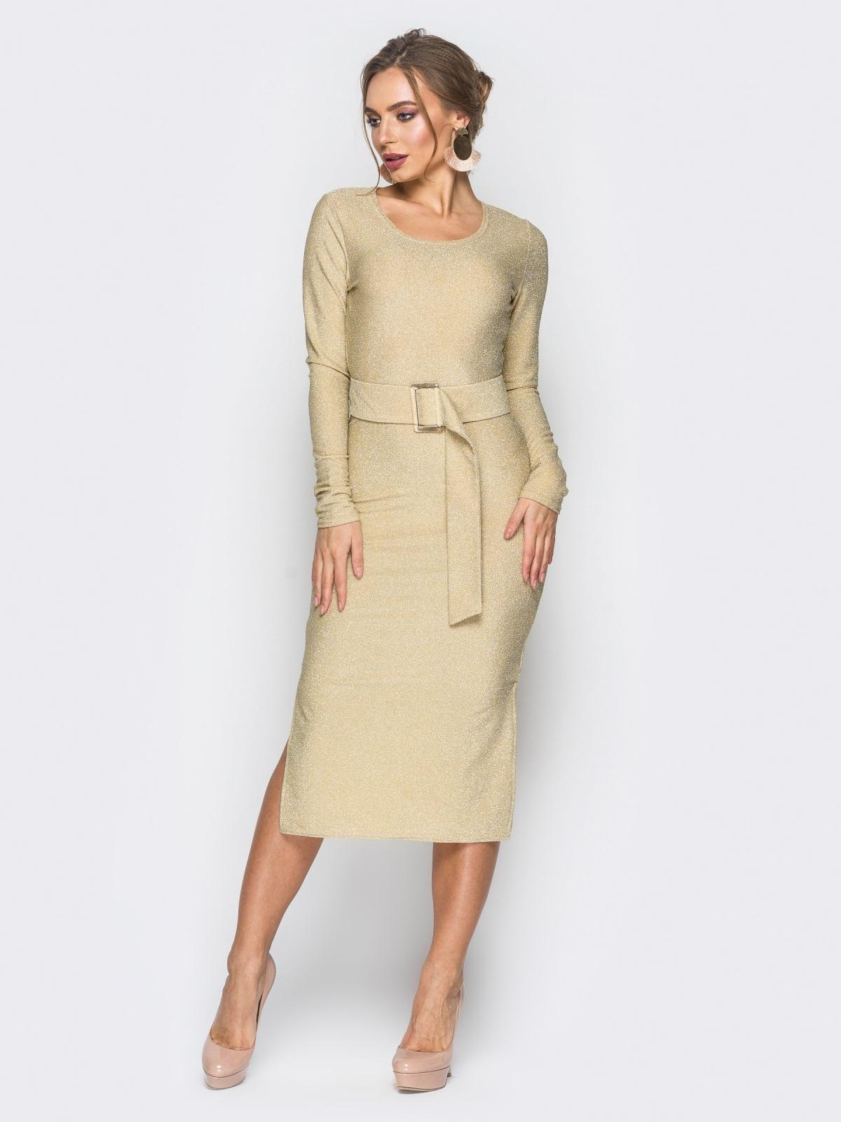 Платье золотистого цвета из люрекса с поясом в комплекте - 18335, фото 1 – интернет-магазин Dressa