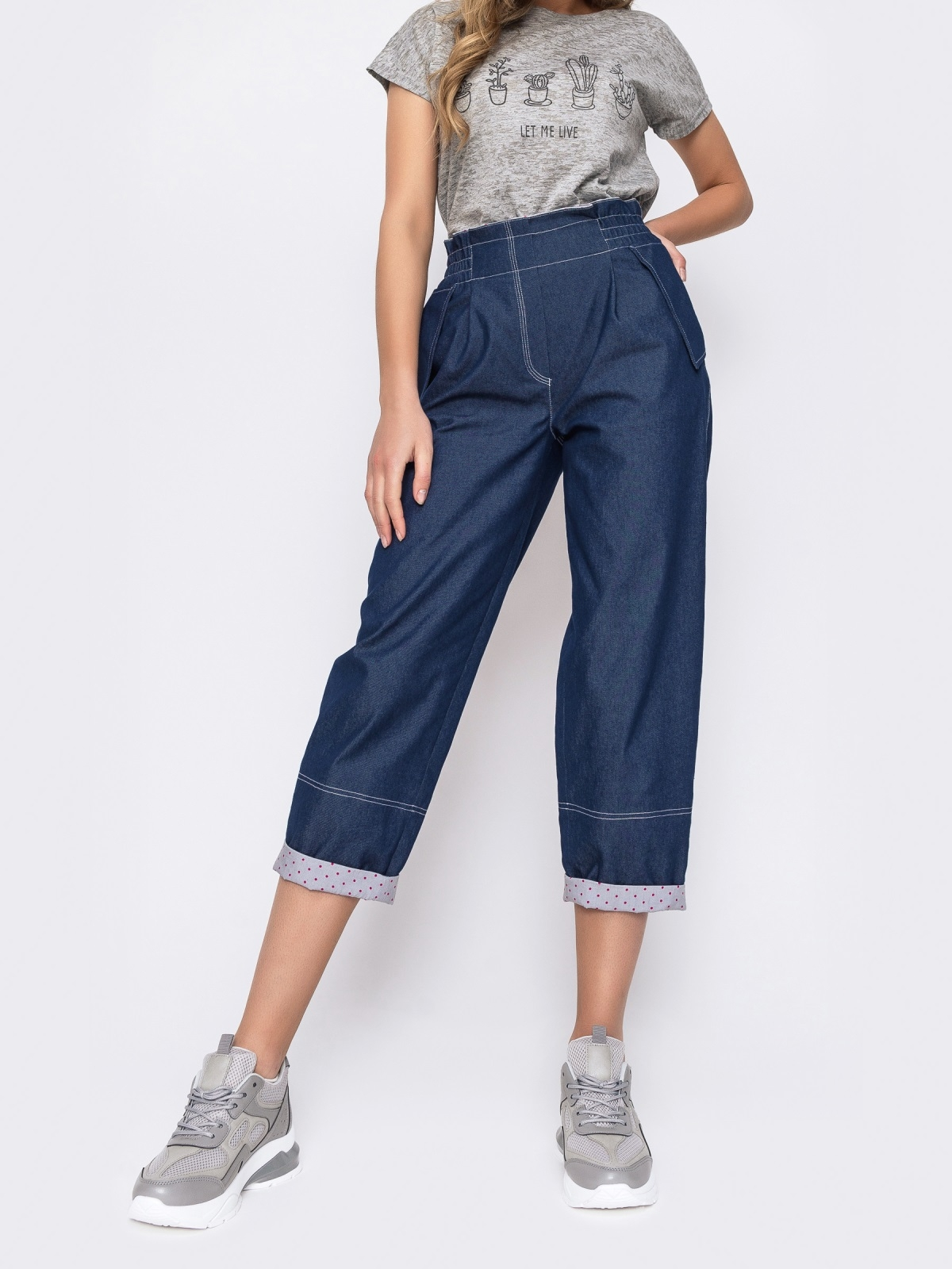 Купить синие брюки - интернет-магазин Dressa