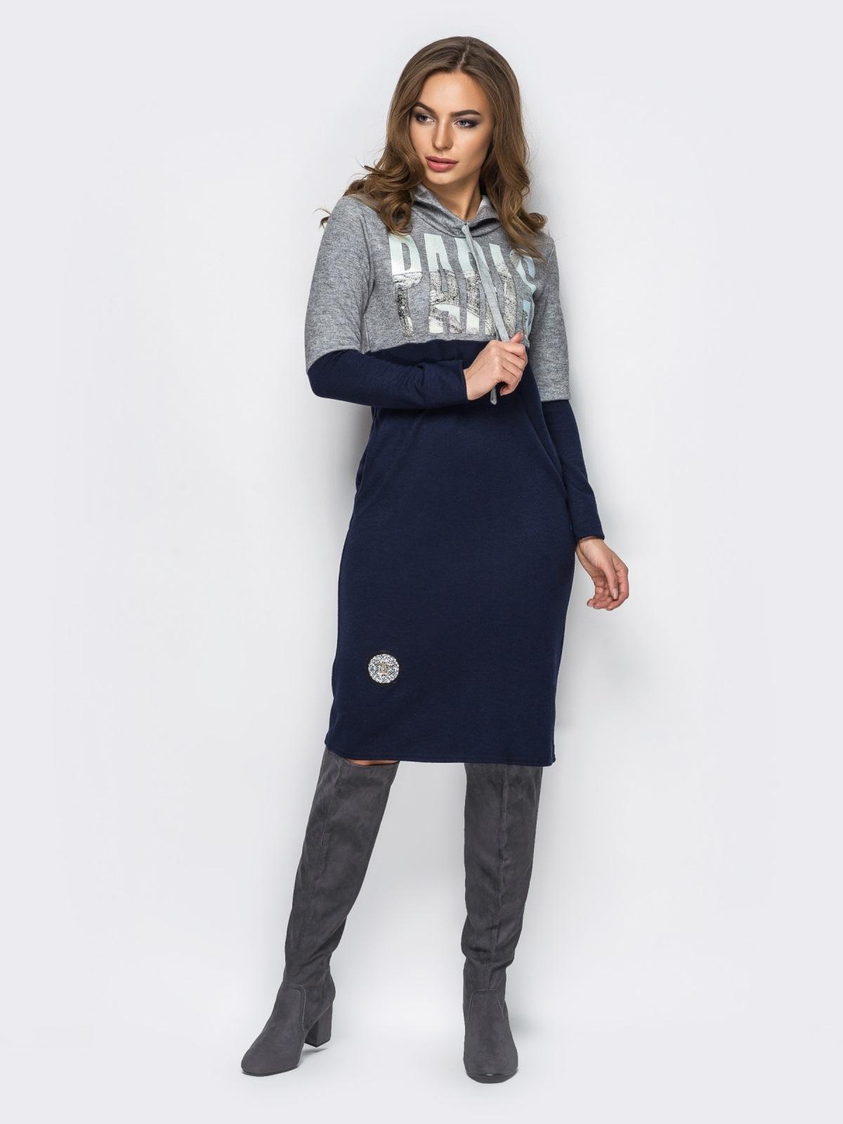 Контрастное тёмно-синее платье с капюшоном и карманами 13486, фото 1