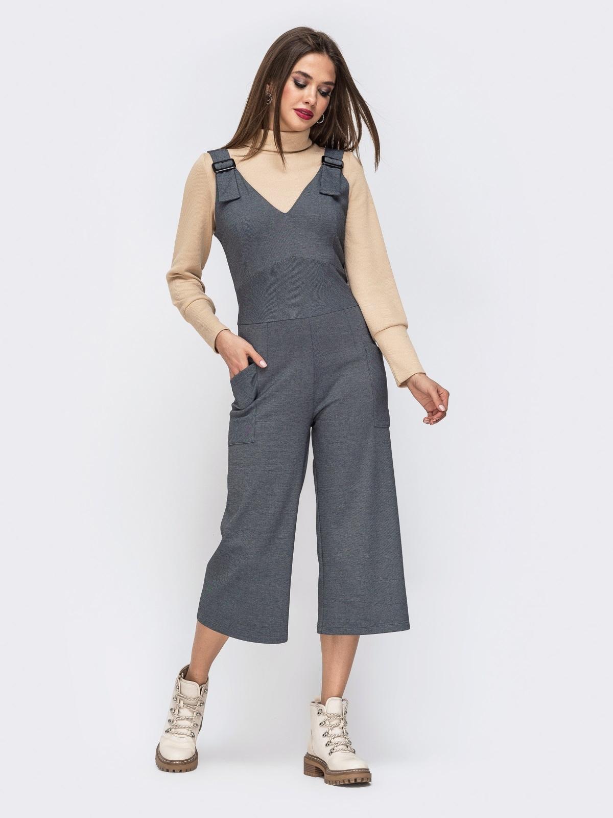 Серый комбинезон с брюками-кюлот 43079, фото 1