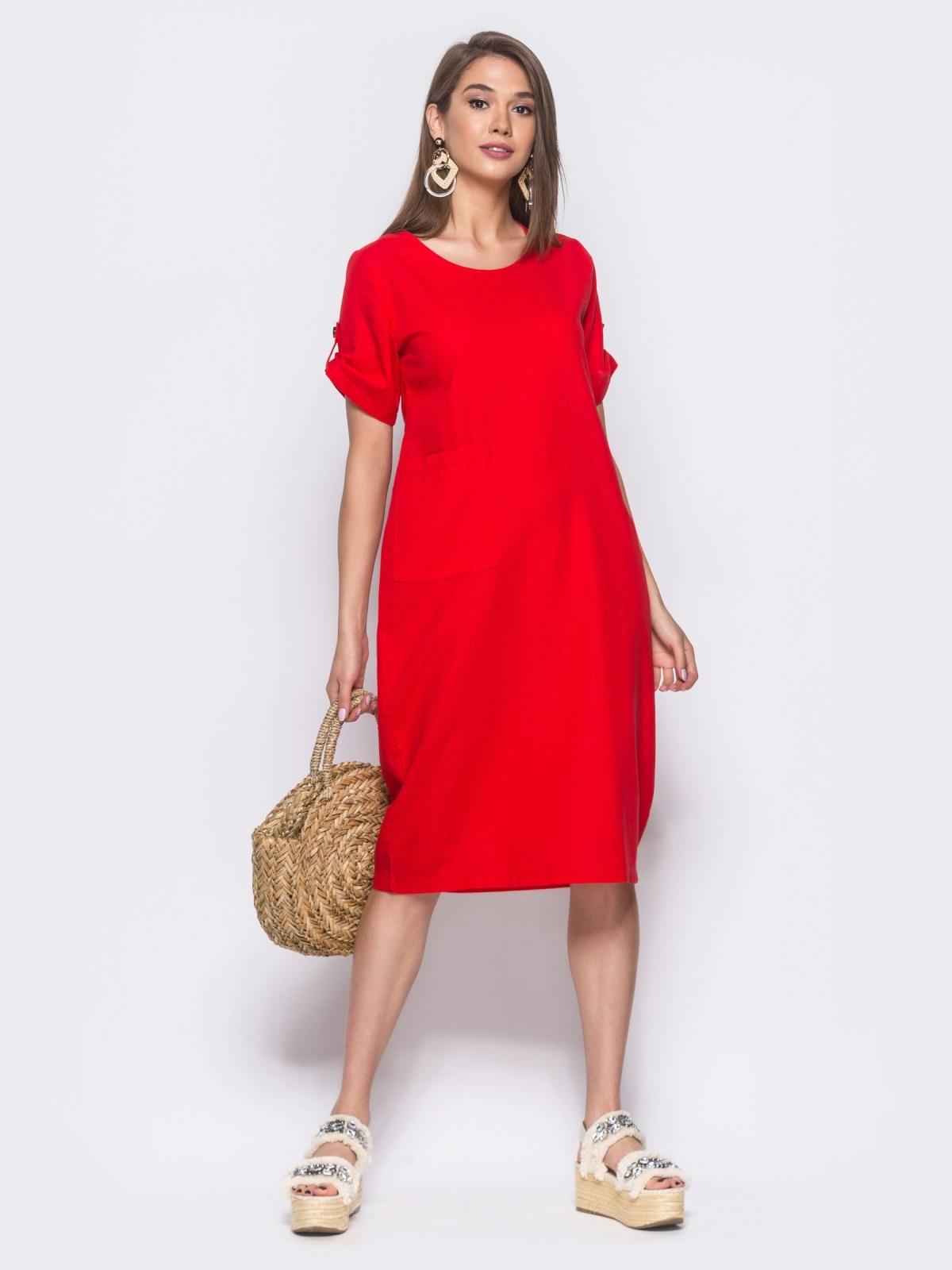 Красное платье-баллон с накладным карманом 11130, фото 1