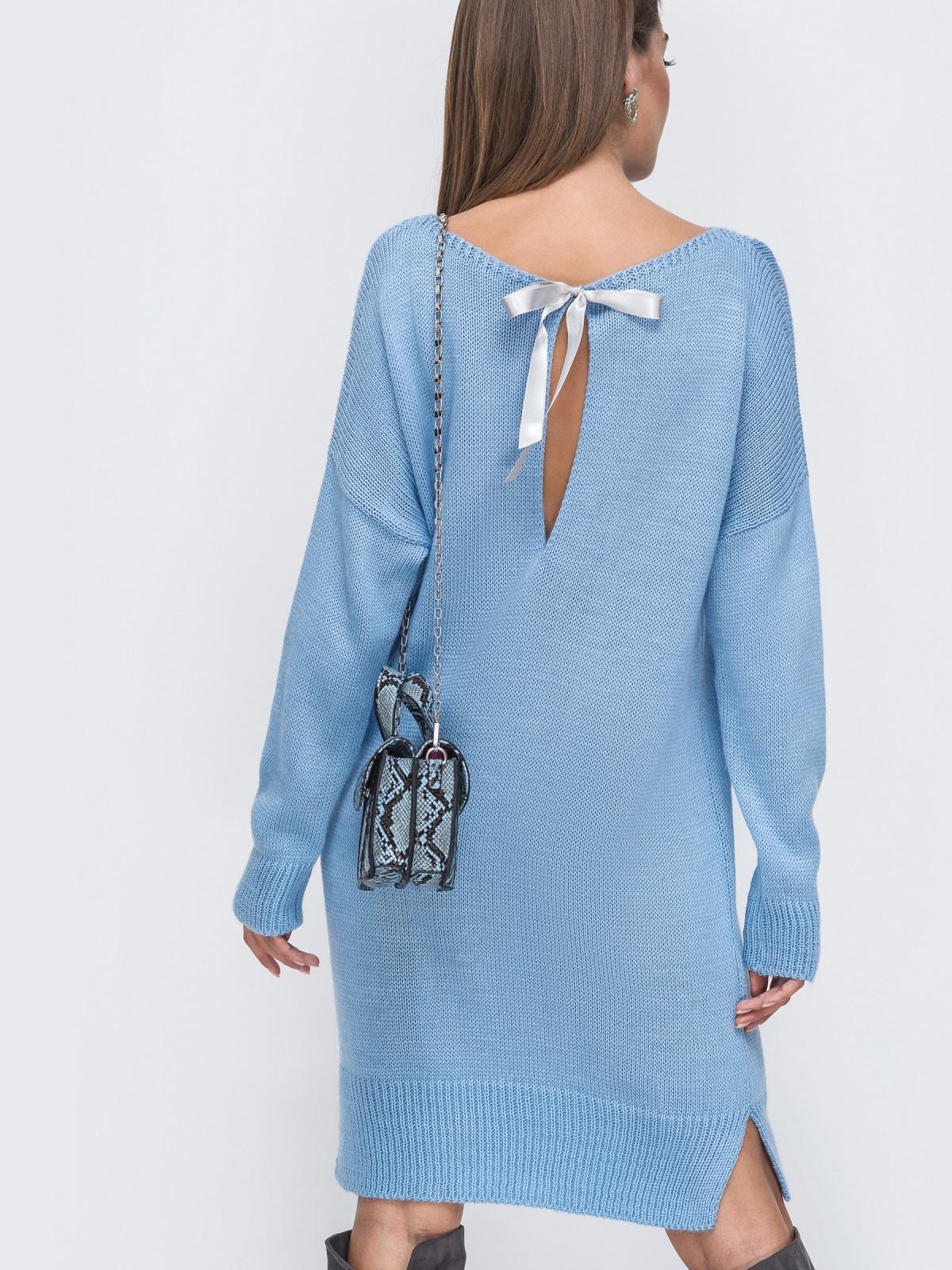 Вязаное платье с вырезом по спинке голубое - 41047, фото 1 – интернет-магазин Dressa