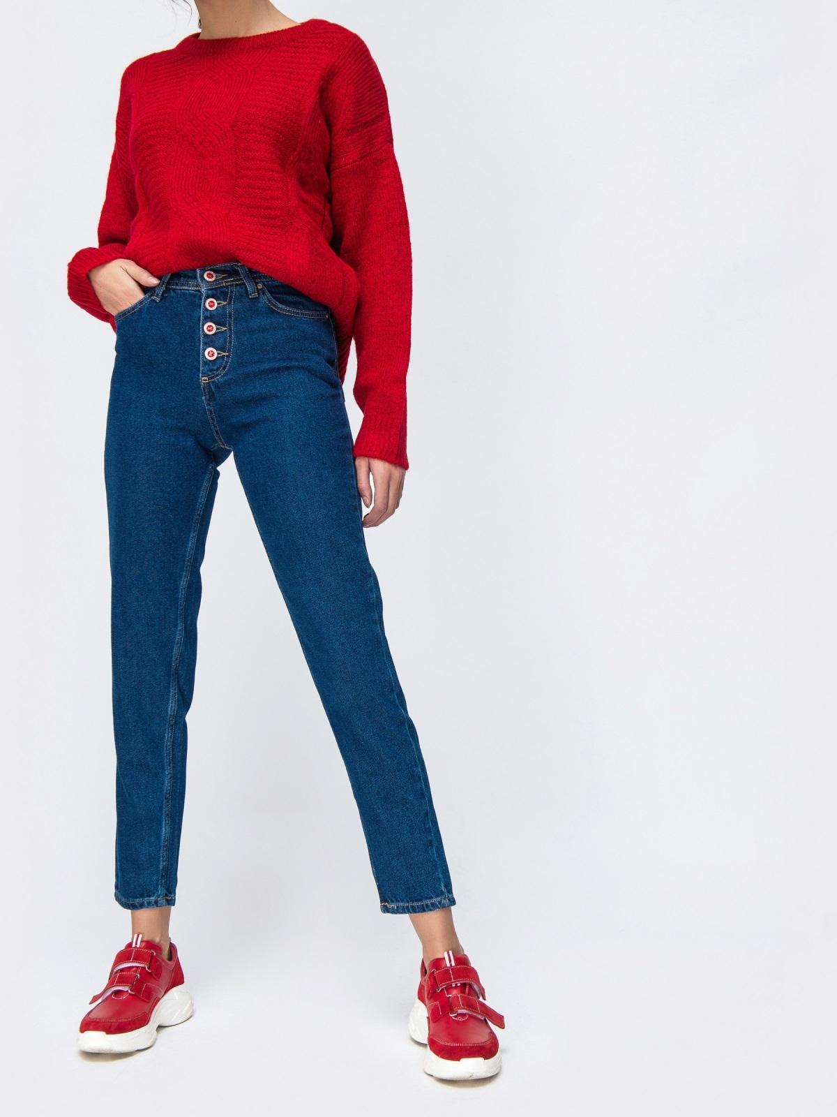 Синие джинсы-мом на пуговицах - 42604, фото 1 – интернет-магазин Dressa