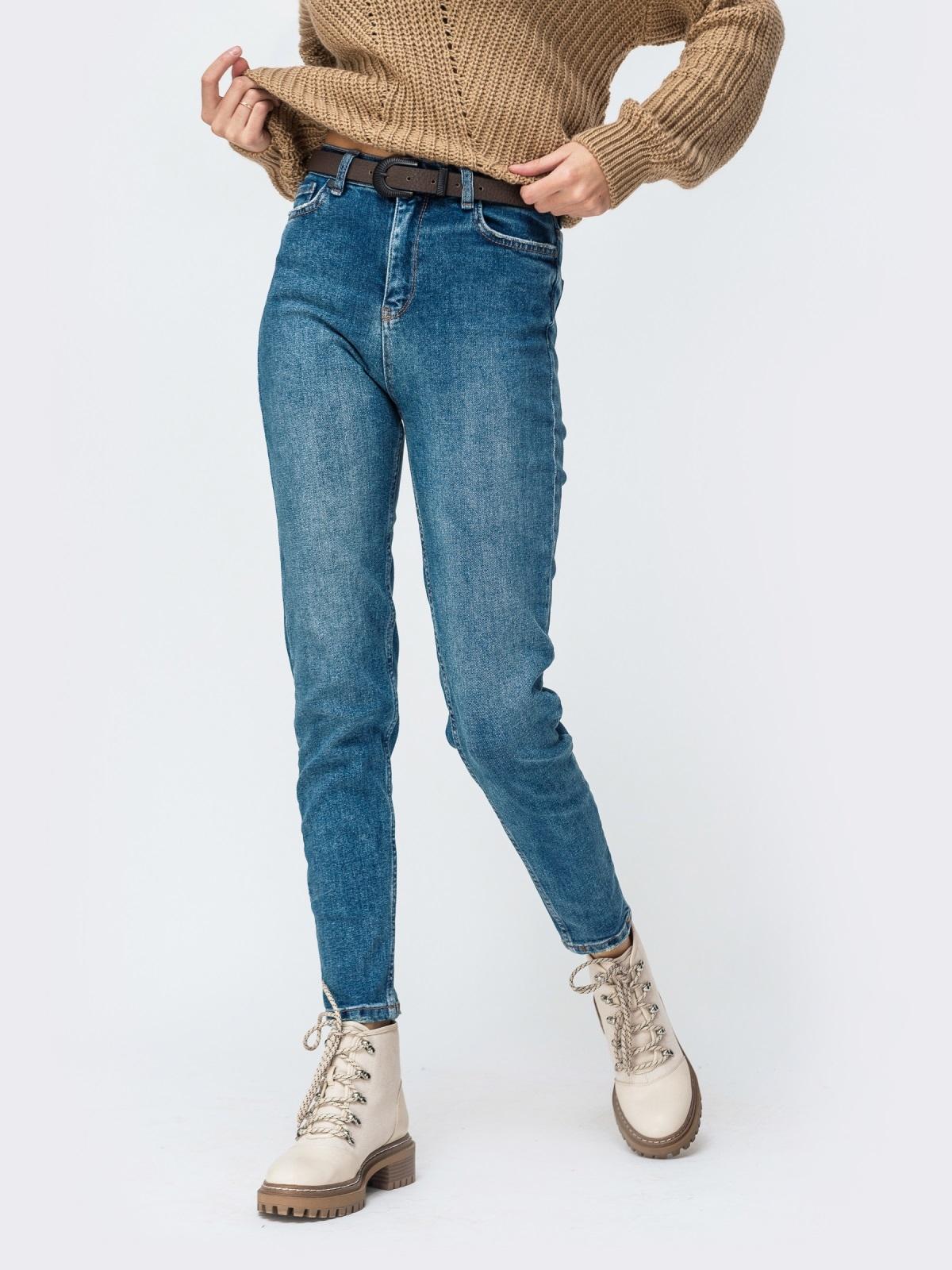 Зауженные джинсы голубого цвета с завышенной талией - 43102, фото 1 – интернет-магазин Dressa