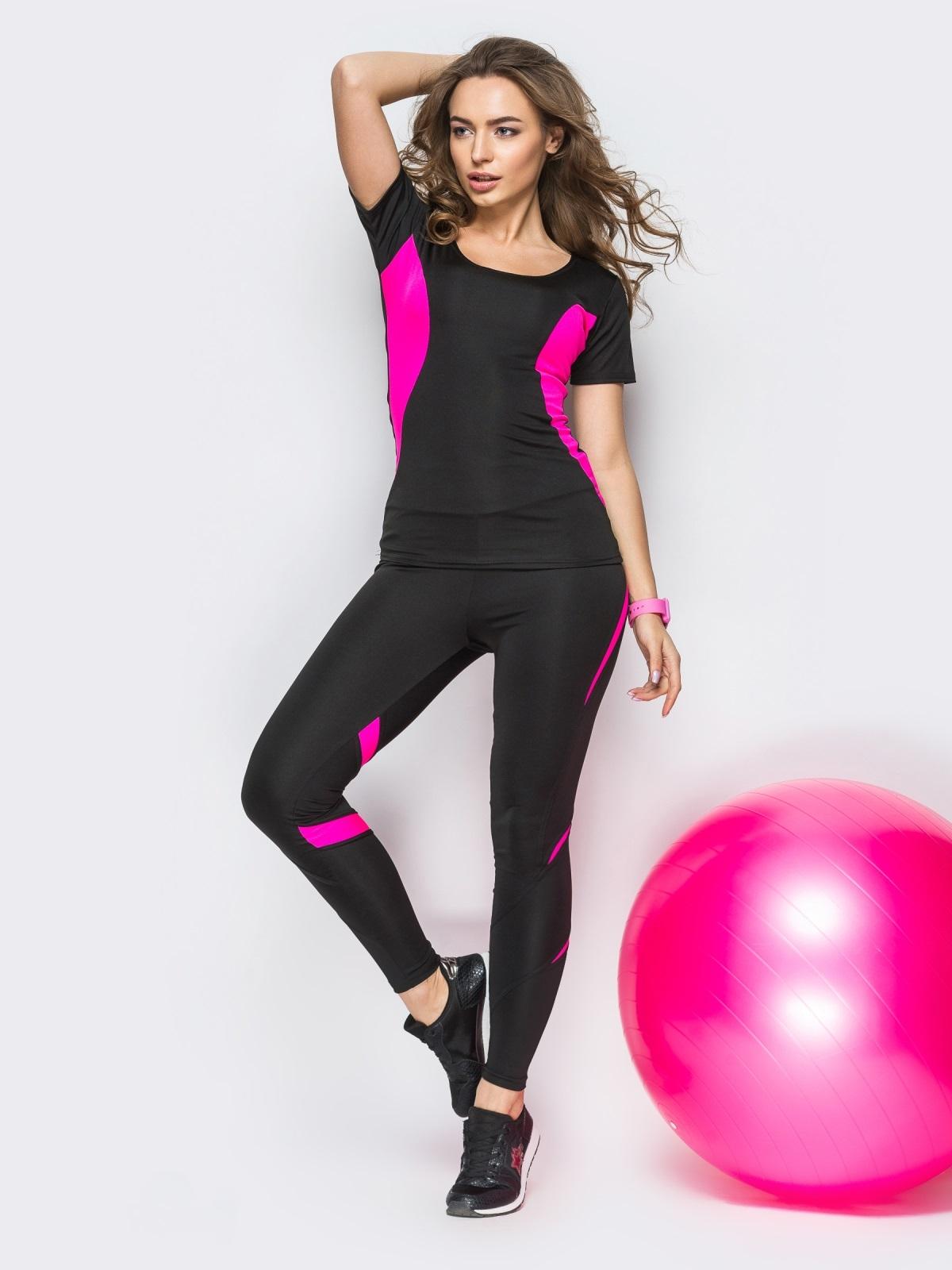 Комплект для фитнеса с розовыми вставками - 33746, фото 1 – интернет-магазин Dressa