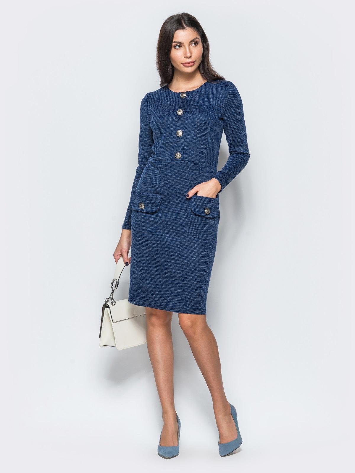 Трикотажное платье-футляр синего цвета с прорезными карманами 17580, фото 1