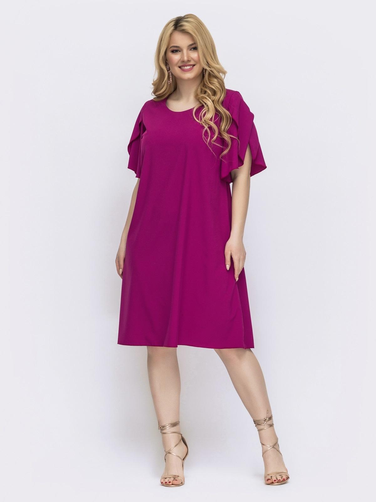 Платье-трапеция большого размера с воланом на рукавах розовое 46140, фото 1
