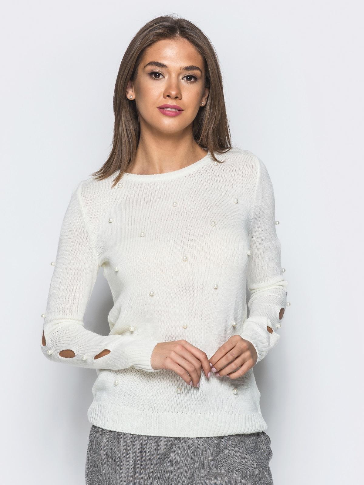 Белый джемпер с вырезами и жемчугом на рукавах - 15795, фото 1 – интернет-магазин Dressa