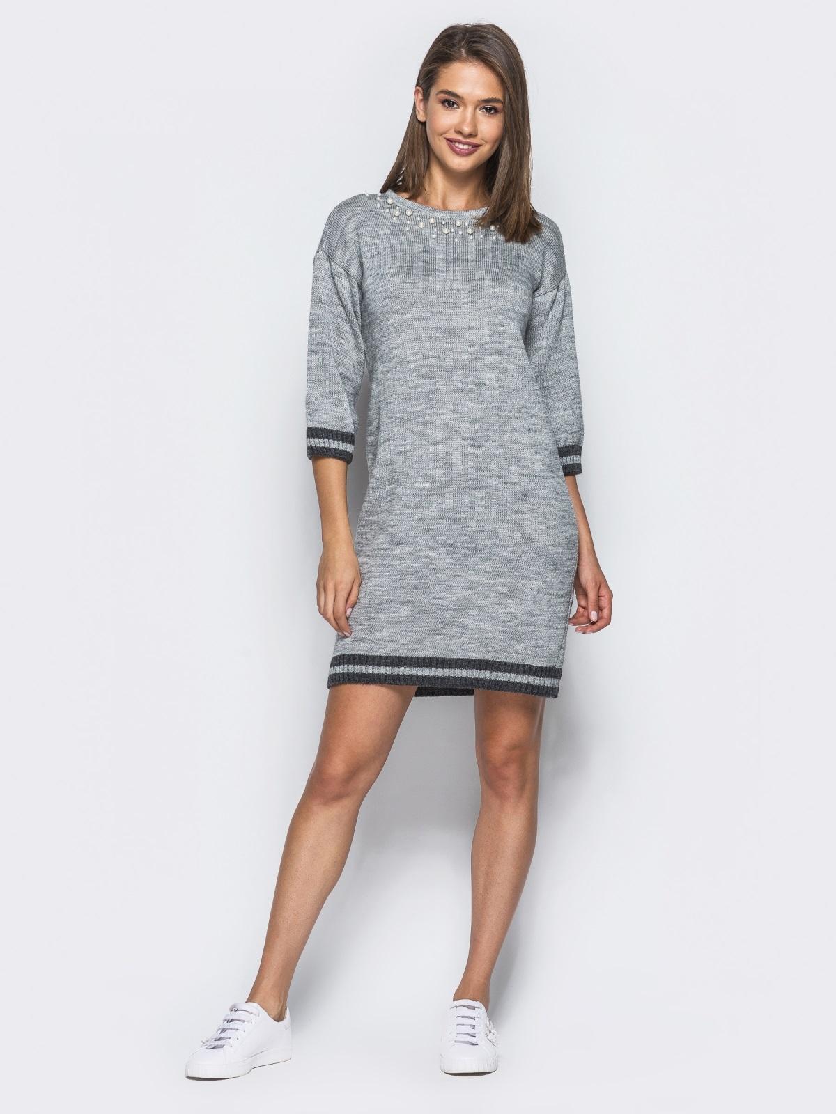 Серое вязаное платье с жемчугом и контрастными полосами - 15937, фото 1 – интернет-магазин Dressa