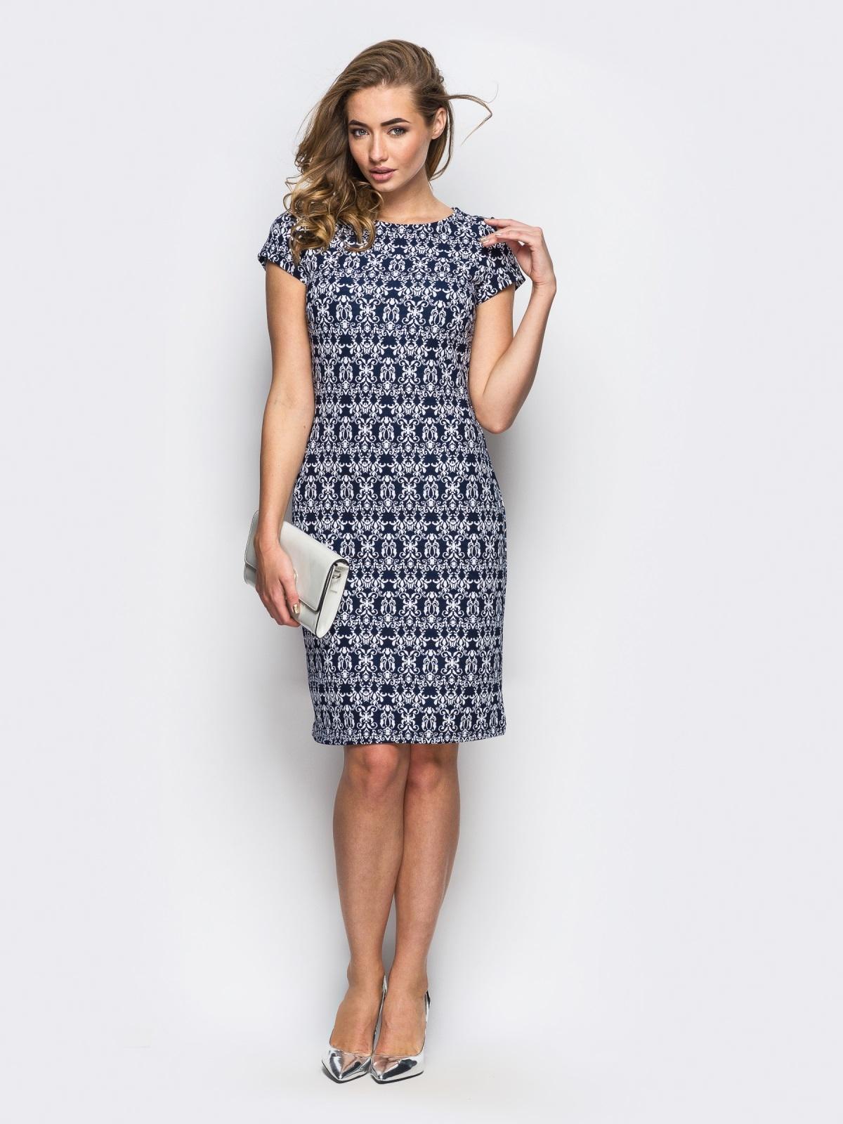 Платье приталенного кроя без застёжек сине-молочное - 13565, фото 1 – интернет-магазин Dressa