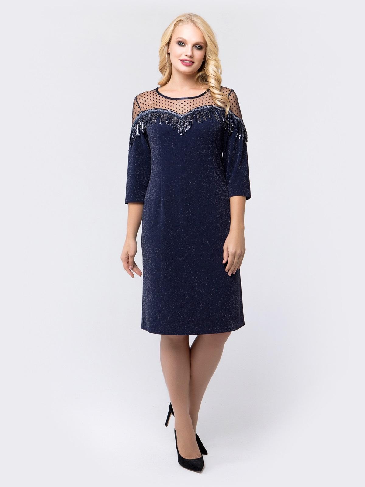 Платье с нитью люрекса и фактурным фатином тёмно-синее - 18469, фото 1 – интернет-магазин Dressa