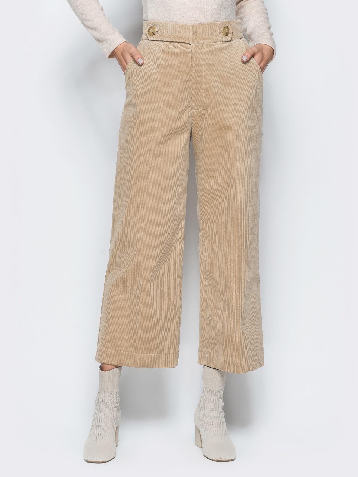 Вельветовые брюки-кюлоты бежевого цвета с высокой посадкой - 17241, фото 1 – интернет-магазин Dressa