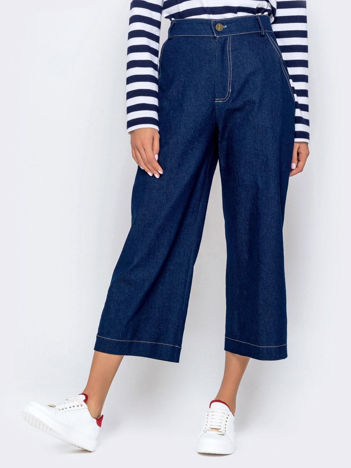 Джинсовые брюки-кюлоты с завышенной талией синие 40986, фото 1
