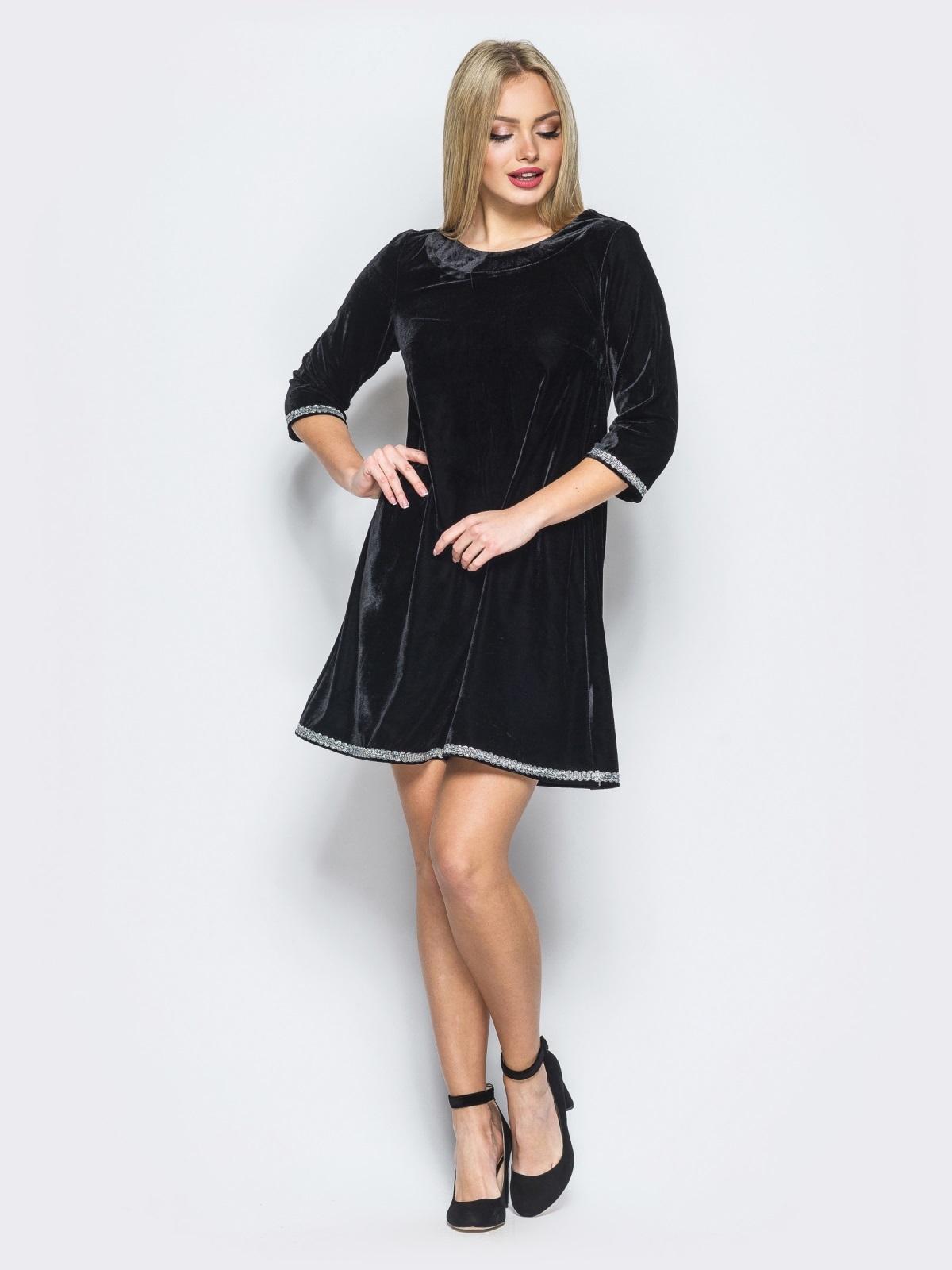 Платье А-силуэта из велюра черное - 18156, фото 1 – интернет-магазин Dressa