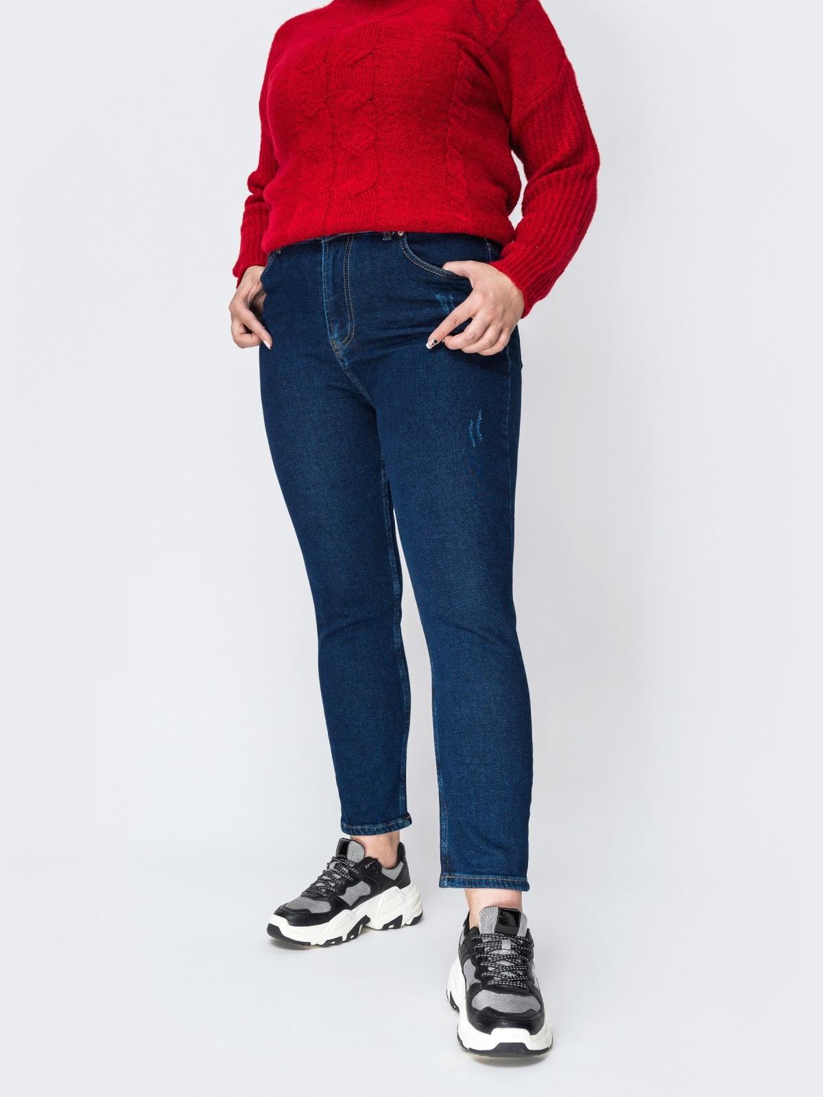 Осенние джинсы тёмно-синего цвета с завышенной талией - 41922, фото 1 – интернет-магазин Dressa