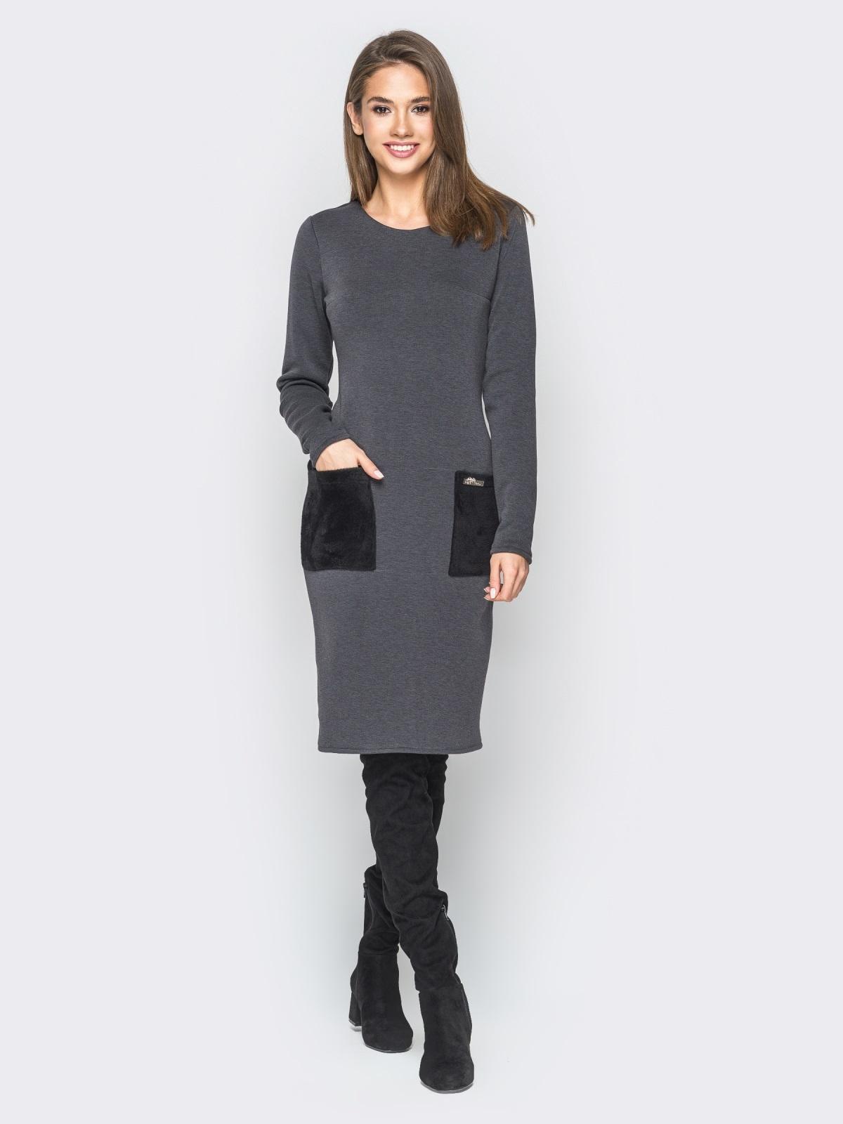 Платье на меху с накладными карманами серое - 18192, фото 1 – интернет-магазин Dressa