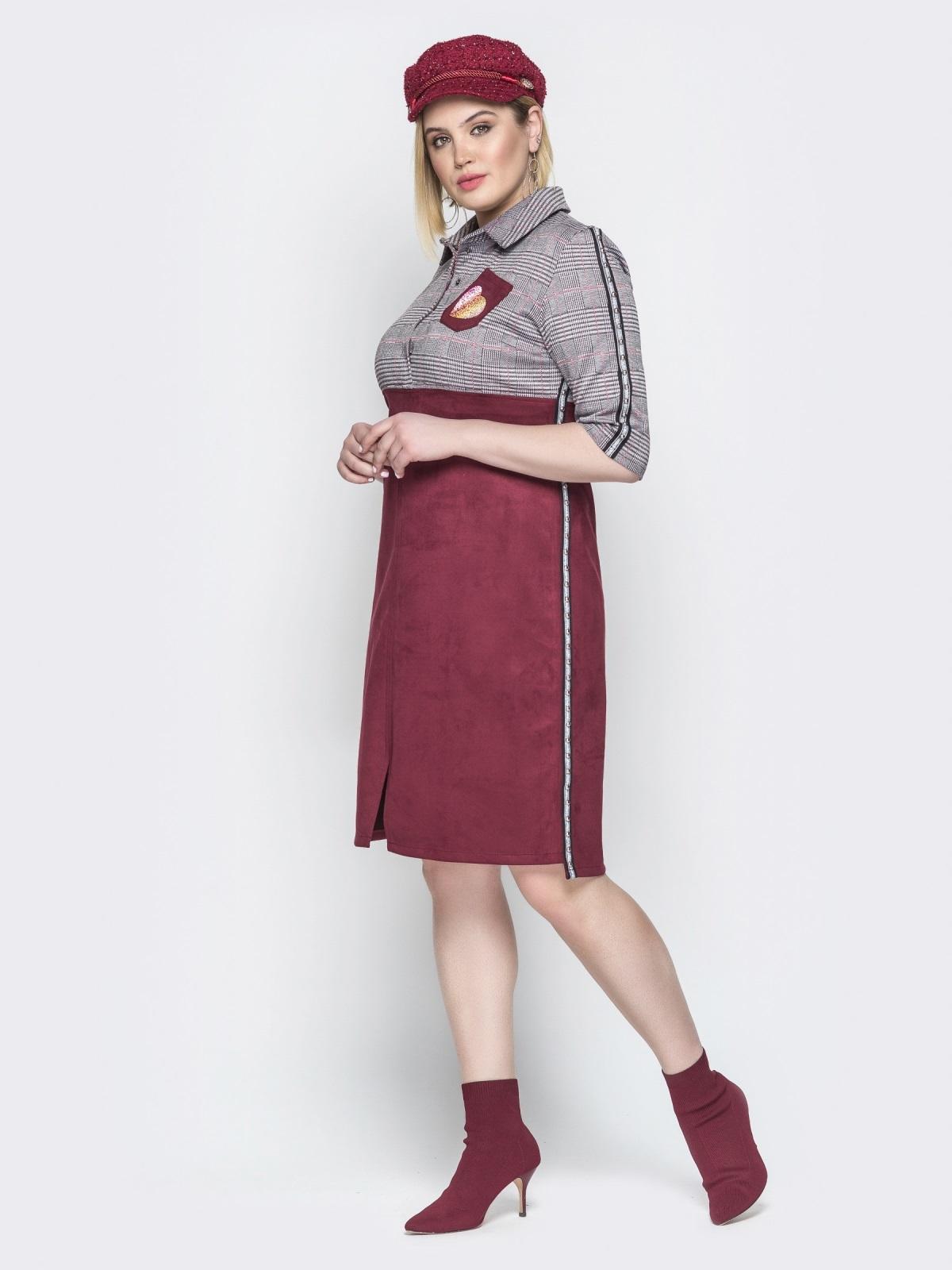 Бордовое платье с серой кокеткой в клетку и лампасами - 19981, фото 1 – интернет-магазин Dressa