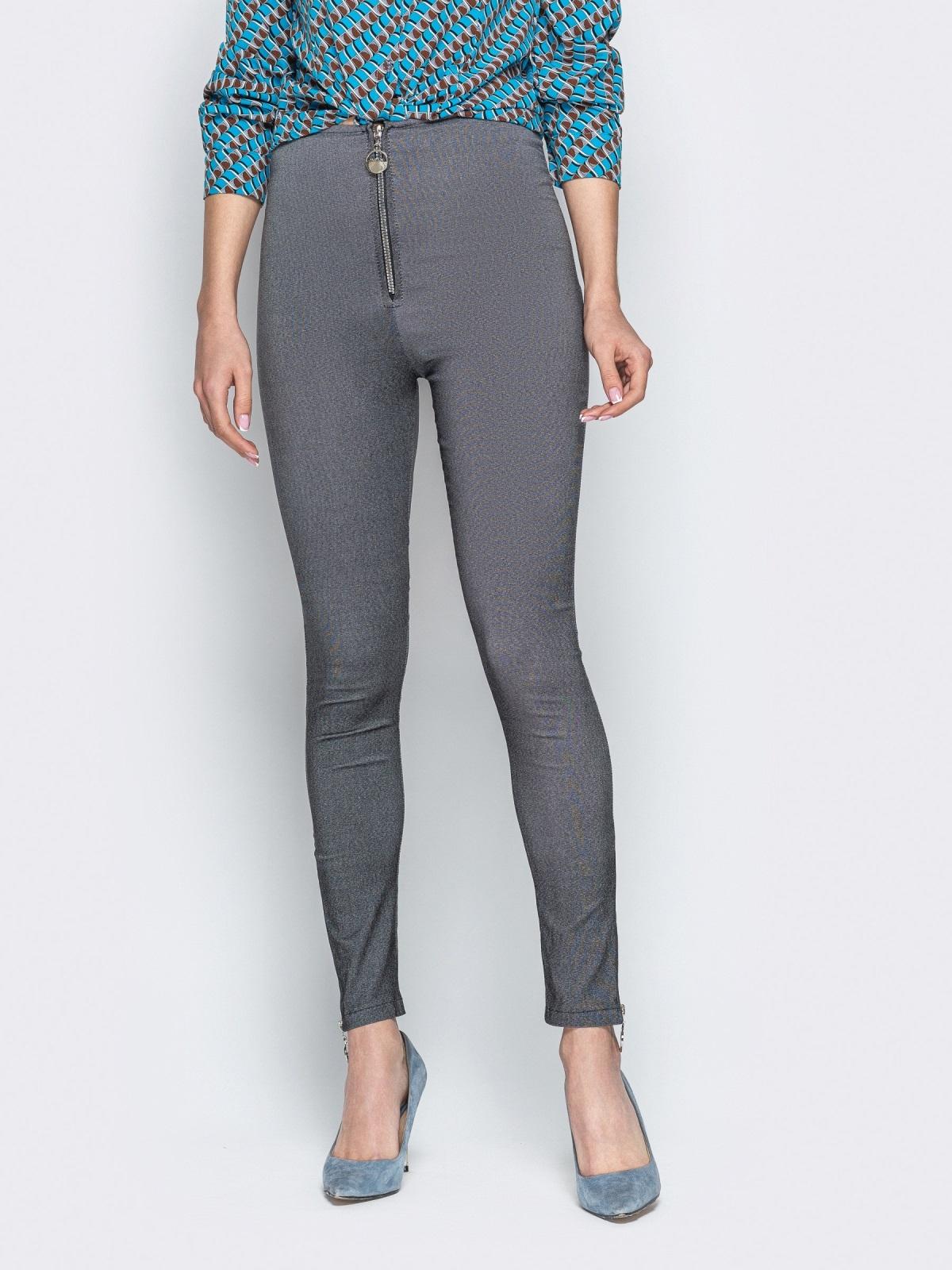 Серые лосины из джинса на молнии и завышенной талией - 21078, фото 1 – интернет-магазин Dressa