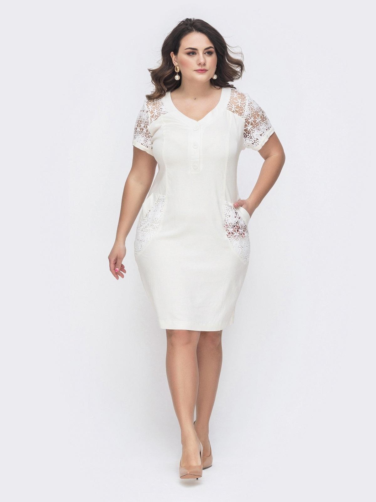 Молочное платье большого размера со вставками из гипюра 46412, фото 1