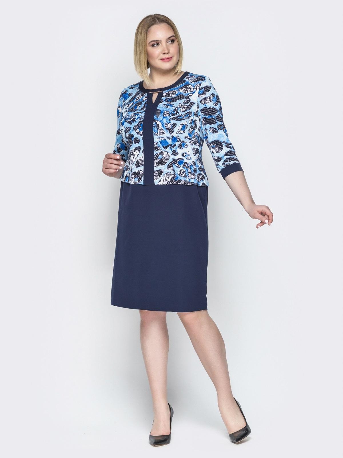 """Синее платье с принтом и вырезом """"капля"""" - 20205, фото 1 – интернет-магазин Dressa"""