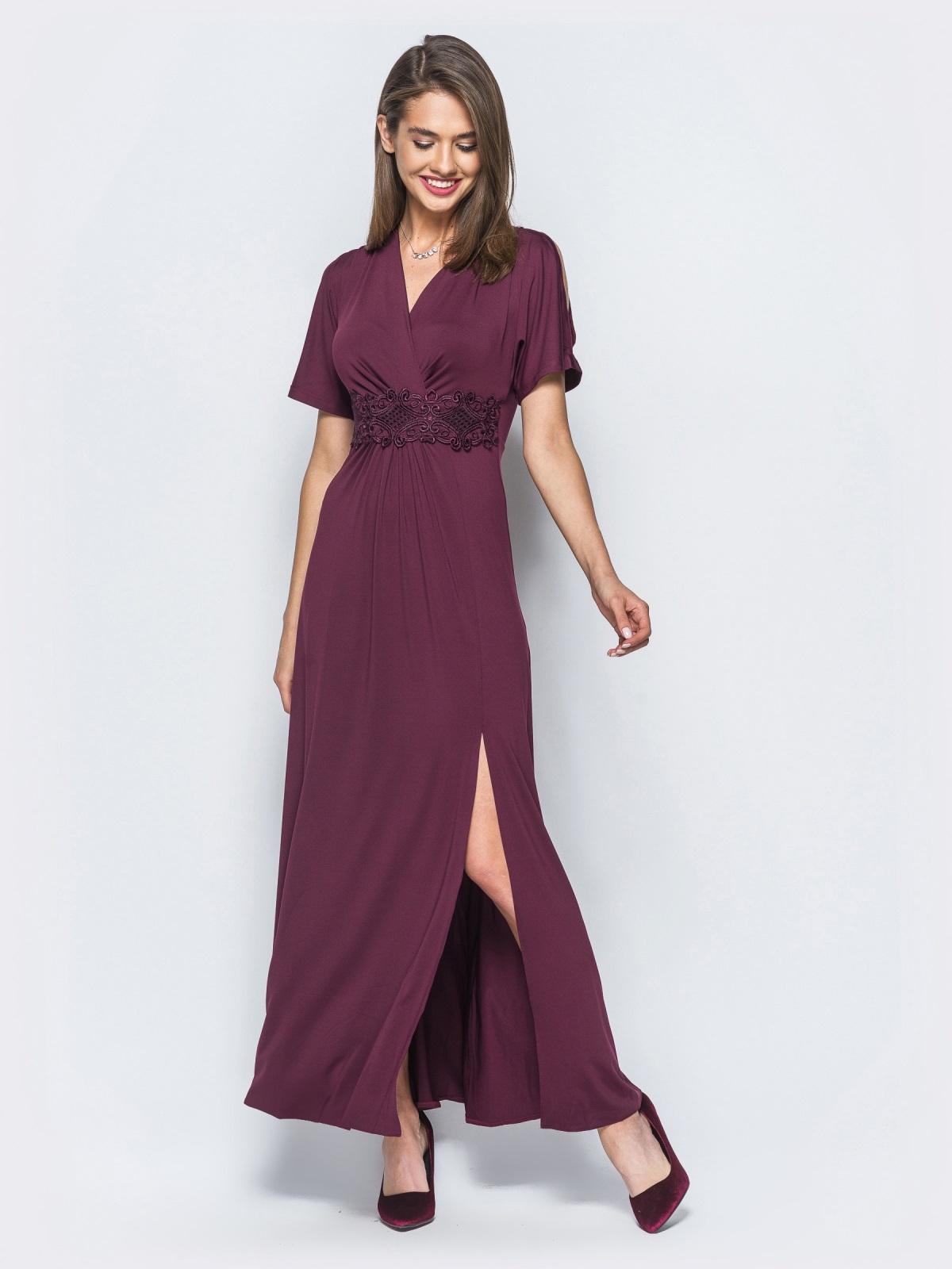 Трикотажное платье с высоким разрезом бордовое - 17909, фото 1 –  интернет-магазин Dressa b1f104b6e49