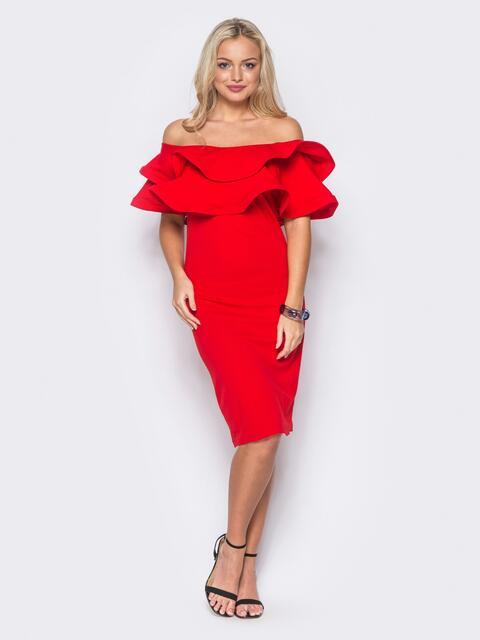 Платье-футляр с двойным воланом по горловине красное - 11111, фото 1 – интернет-магазин Dressa