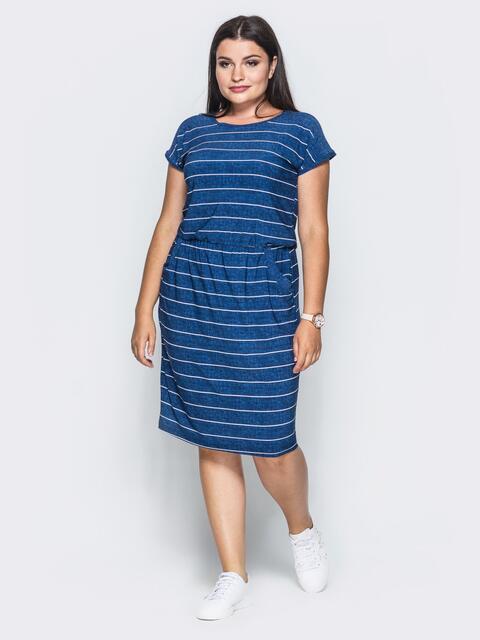 Платье в широкую полоску с резинкой на талии - 14506, фото 1 – интернет-магазин Dressa