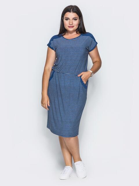 Платье в узкую полоску с резинкой на талии - 14505, фото 1 – интернет-магазин Dressa