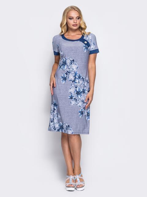 Серое платье в цветочный принт с декоративной пуговицей - 14496, фото 1 – интернет-магазин Dressa