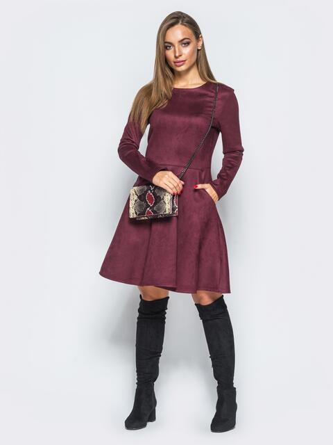 Замшевое платье бордового цвета с юбкой-полусолнце - 17647, фото 1 – интернет-магазин Dressa