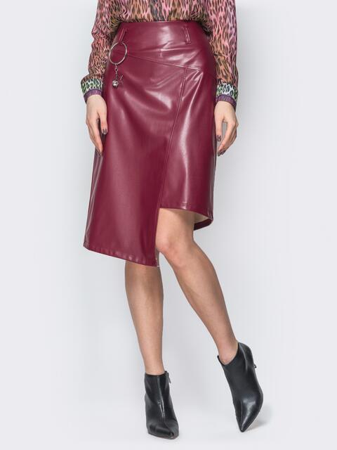 Асимметричная юбка из эко-кожи бордовая 19620, фото 1