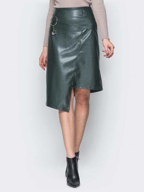 Асимметричная юбка из эко-кожи зелёная 19621, фото 1