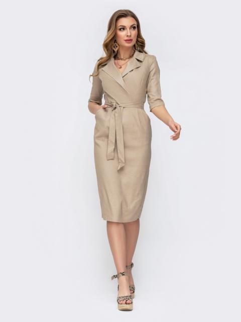 Бежевое платье приталенного силуэта с карманами 47058, фото 1