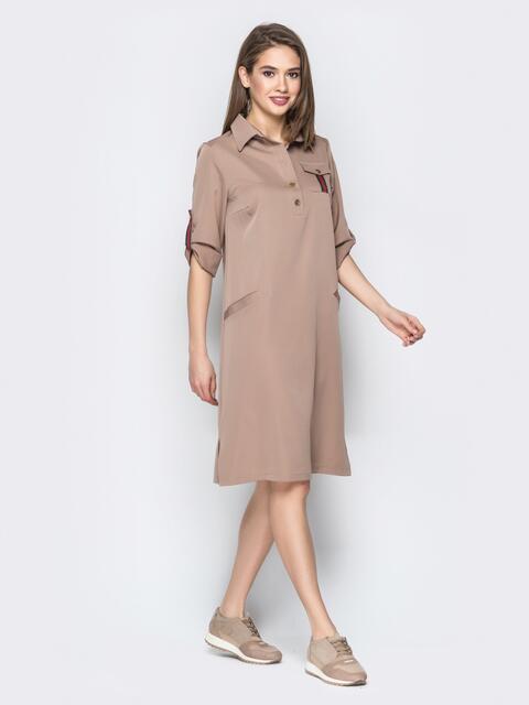 Платье-рубашка бежевого цвета с пуговицами на планке - 19541, фото 1 – интернет-магазин Dressa