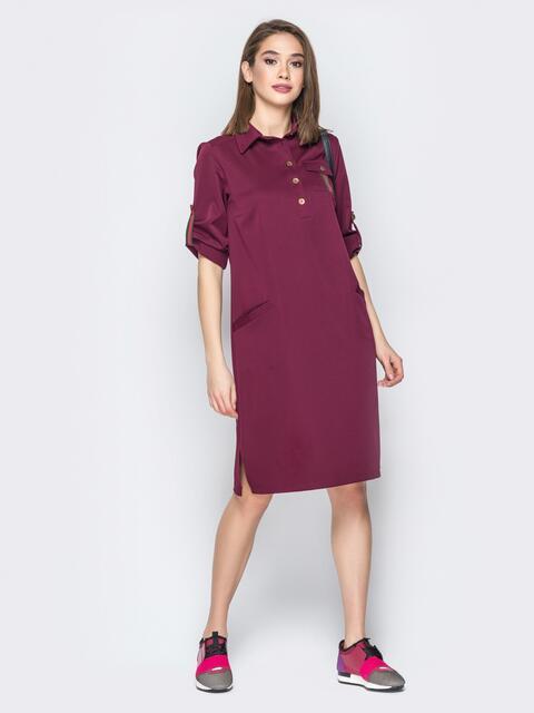 Платье-рубашка бордового цвета с пуговицами на планке - 19540, фото 1 – интернет-магазин Dressa