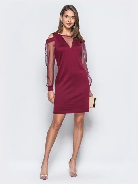 Приталенное платье с открытыми плечами и фатиновыми рукавами бордовое - 17990, фото 1 – интернет-магазин Dressa
