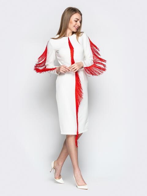 Белое платье-футляр с контрастной бахромой - 20842, фото 1 – интернет-магазин Dressa