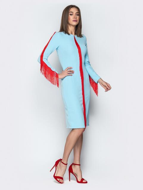 Голубое платье-футляр с контрастной бахромой - 20841, фото 1 – интернет-магазин Dressa
