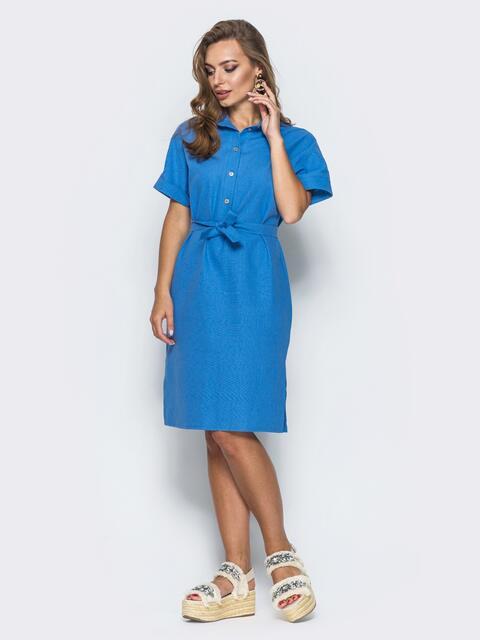 Платье на пуговицах с разрезами по бокам голубое - 14668, фото 1 – интернет-магазин Dressa