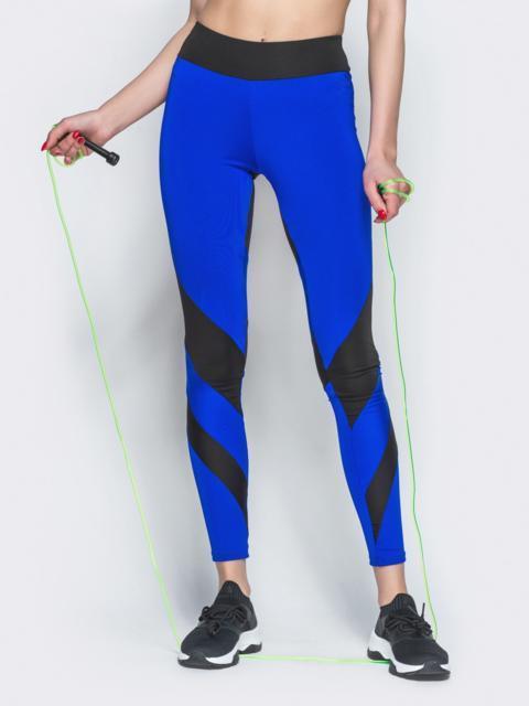 Спортивные лосины синего цвета с контрастной вставкой - 38789, фото 1 – интернет-магазин Dressa